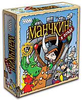 Карточная настольная игра  Манчкин в Осаде