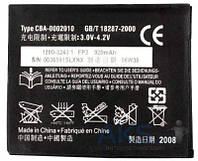 Аккумулятор Sony Ericsson BST-39 (920 mAh) Original