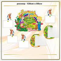 выставка для  детских работ по лепке и рисованию код G18007
