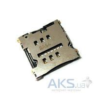 (Коннектор) Aksline Разъем SIM-карты LG E960 Nexus 4
