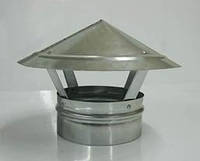 Зонт ф220 нерж.0,5