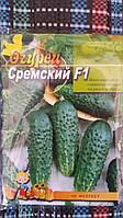 "Семена огурцов ""Сремский F1"", 5 г  (упаковка 10 пачек)"