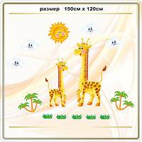 Композиции для детского сада код G13002