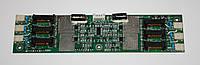 Инверторы для ЖК ТВ FLY-IV200610 rev:1.2, фото 1