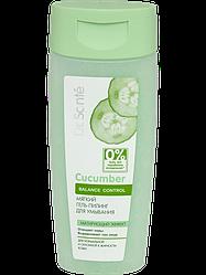Мягкий гель-пилинг для умывания Cucumber Balance Control, 200 ml.