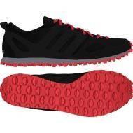 Кроссовки Adidas Kanadia Xc Tr M, фото 2