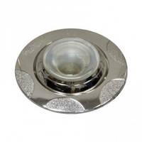 Точечный светильник (декоративное литье)цоколь G5.3  хром-серебро Feron 156T