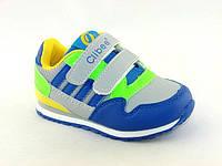 Детская обувь кроссовки Clibbe арт.TS-F-557 Сер+жолт (Размеры: 31-36)