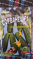 "Семена огурцов ""Сорванец F1"", 5 г  (упаковка 10 пачек)"