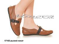Туфли женские на низком ходу рыжий накат (размеры 35-42)