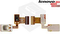 Шлейф для Lenovo A750E, кнопки включения, подсветки дисплея, с компонентами (оригинальный)
