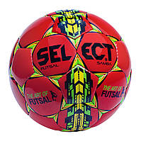 Футбольный мяч SELECT Futsal Samba IMS (red)