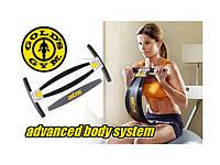 Тренажер для пресса ABS (Advanced Body System)