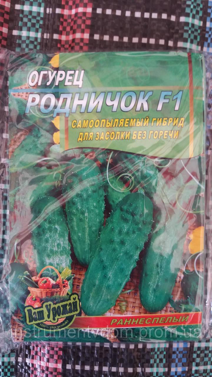 "Семена огурцов ""Родничок F1"", 5 г  (упаковка 10 пачек)"