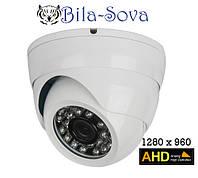 Видеокамера цветная TS-AHD1536 (TC-1536AHD) купольная, 1280x960, ИК до 25м, f=3,6мм, Tesla