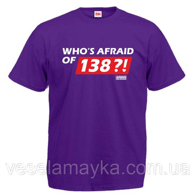 "Футболка ""Who's afraid of 138"""