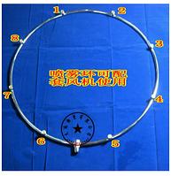 Увлажнение спрей вентилятор кольцо подходит для внутреннего и наружного стерилизации пыли