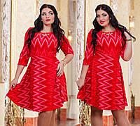 """Стильное платье для пышных дам """" Зигзаг """" Dress Code"""