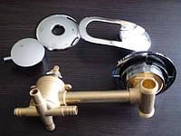 Кран для гидробокса в сборе, на 4 режима