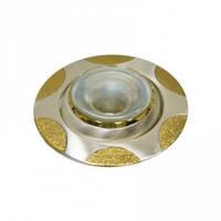 Точечный светильник(декоративное литье)цоколь G5.3  матовое серебро-золото Feron 156/156T