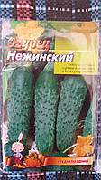 "Семена огурцов ""Нежинский"", 5 г  (упаковка 10 пачек)"