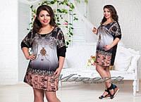 Нарядное платье туника  микродайвинг производство Турция размер 50-56