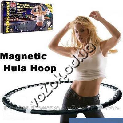 Массажный обруч халахуп Massaging Hoop Exerciser Professional Bradex с магнитами