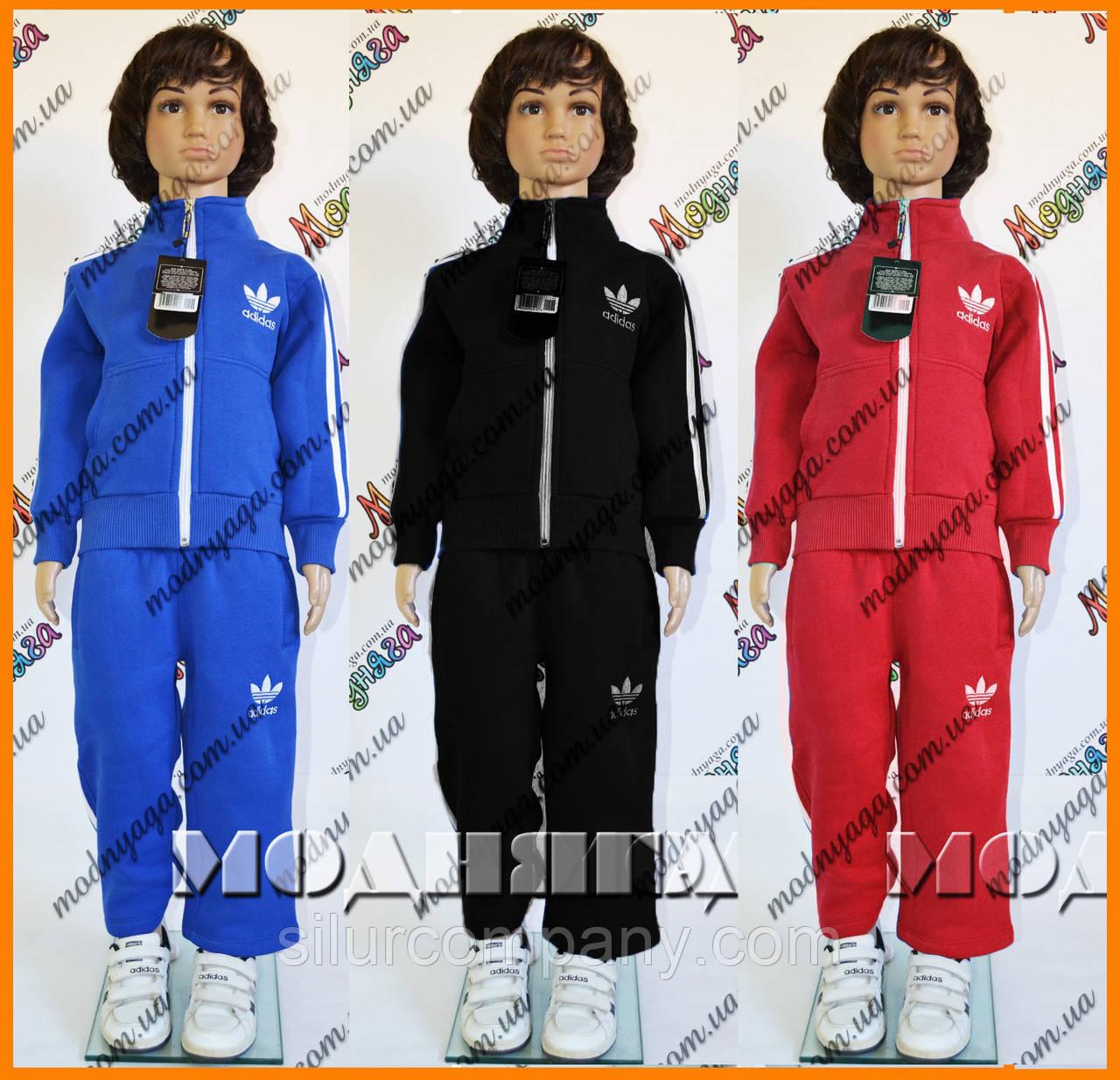 44e67fb9 Утепленный детский костюм адидас - Большой логотип с воротником стойка -  Интернет магазин
