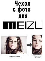 Чехол с фото для Meizu M5S