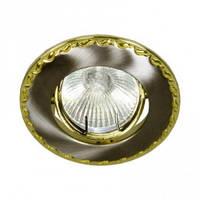 Точечный светильник (декоративное литье)Цоколь G5.3,Титан-золото 125/125T