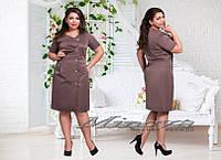 Платье женское однотонное Ткань мемори Размеры 50,52,56