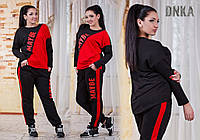 """Женский спортивный костюм для пышных дам """" Maybe """" Dress Code, фото 1"""