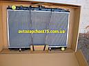 Радиатор  NISSAN MAXIMA QX 2000-2006 года, производство Nissens, Дания, фото 4