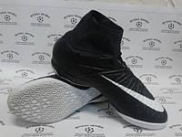 Футзалки Nike HyperVenomX Proximo Street IC
