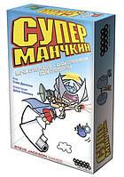 Карточная настольная игра Супер Манчкин новая версия