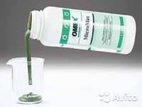 Удобрение Омекс Микромакс