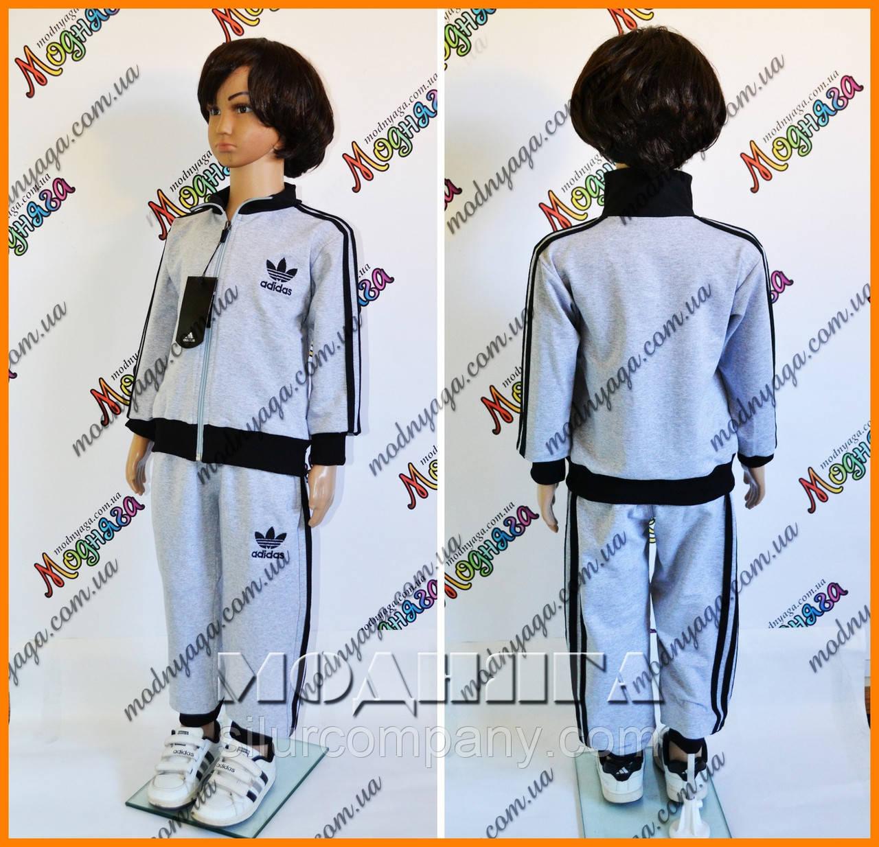 d5634f90 Детский костюм адидас серый с черными манжетами: продажа, цена в ...