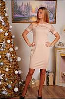 Платье женское с коротким рукавом беж