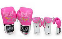 Перчатки боксерские PU ELAST BO-5035 (р-р 8-10oz)