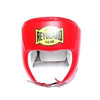 Шлем для бокса REYGUARD с лицензией Федерации Бокса Украины (ФБУ), красный