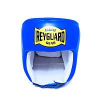 Шлем для бокса REYGUARD с лицензией Федерации Бокса Украины (ФБУ), синий