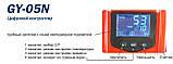 Термопресс для кружек MP-99 вертикальный с электронным зажимом, фото 2