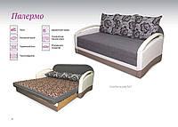 Прочный диван Палермо 180 см с деревянными подлокотниками