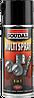 Универсальный аэрозоль Multi Spray 400 мл
