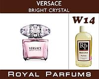 Духи на разлив Royal Parfums 100 мл Versace «Bright Crystal» (Версаче Брайт Кристал)