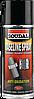 Герметизирующий и смазывающий аэрозоль Vaseline Spray 400 мл