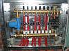 GIACOMINI Модульный коллекторный узел для систем отопления на 5 контура Арт.R53
