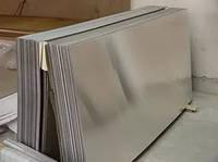 Титановый лист ВТ1-0 1.5 1000х1400