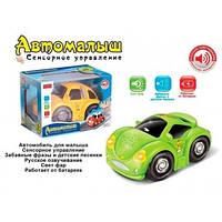 Автомобиль для малыша музыкальный ZYЕ-Е 0119-2