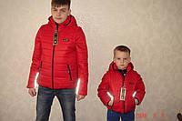 """Куртка демисезонная с отстежными рукавами Lutter """"Рейма"""" красный"""